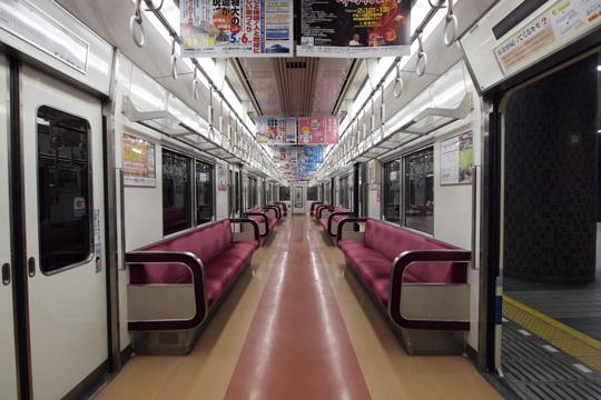 20110206_senboku_5000-in01.jpg