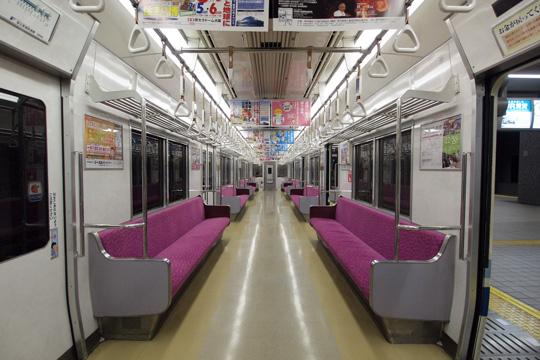 20110206_senboku_7000-in01.jpg
