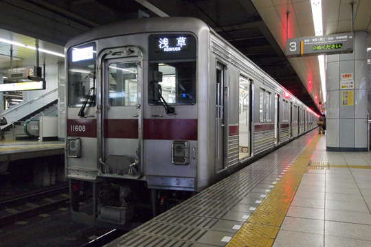 20110211_tobu_10000-01.jpg