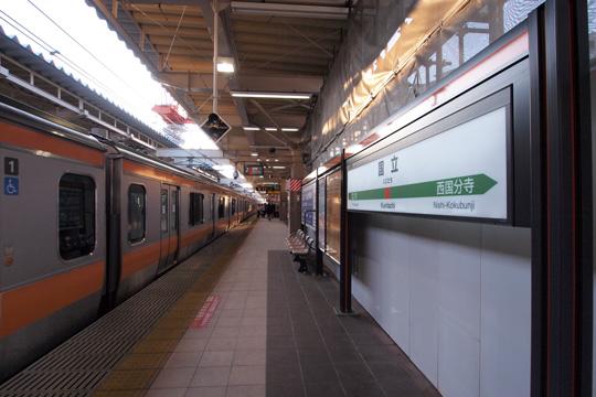 20110213_kunitachi-01.jpg