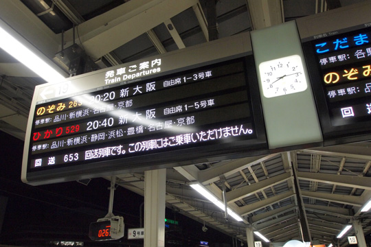 20110213_tokyo-01.jpg