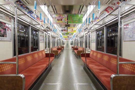 20110219_osaka_subway_25n-in01.jpg