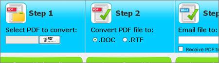 PDFを別ファイルに