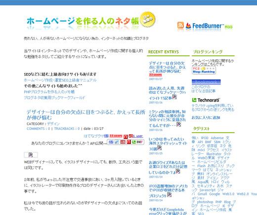 2007年3月バージョン