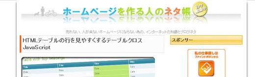 Webバージョン
