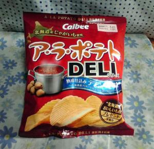ア・ラ・ポテト DELIシリーズ 熟成仕込みデミソース味