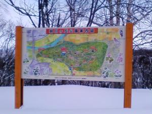 朝日ヶ丘公園なまこ山案内図