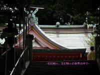 22wakami-ya03