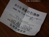 DSCF4645.jpg