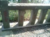 熊野神社4a