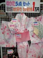 ゆかた1万円セット1