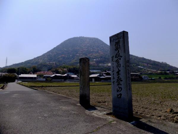 飯野山北面