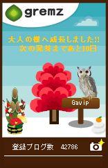 gp100105_1262644598_06255.jpg