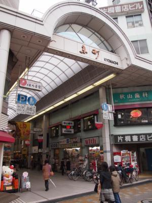 Kochi201202-111.JPG