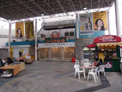 Kochi201202-201.JPG