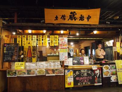 Kochi201202-209.JPG