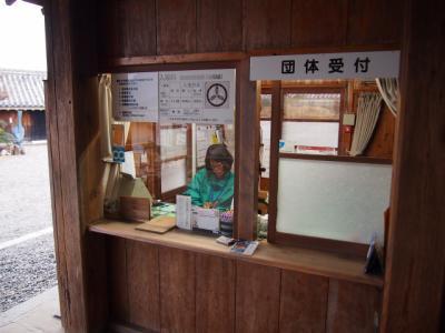 Kochi201202-312.JPG