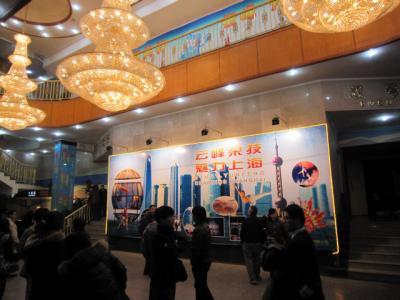 Shanghai0912-301.JPG