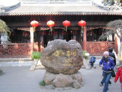 Shanghai0912-408.JPG