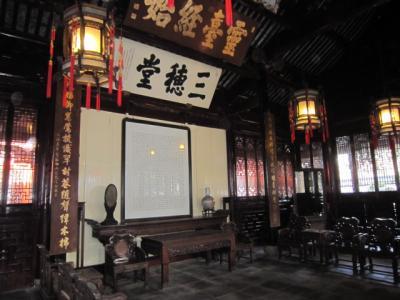 Shanghai0912-410.JPG