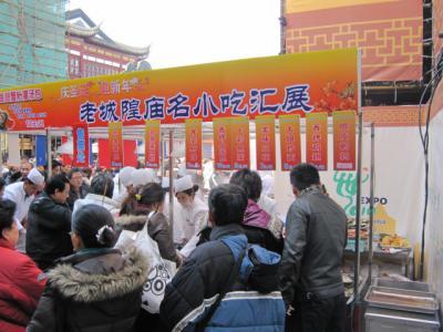 Shanghai0912-429.JPG