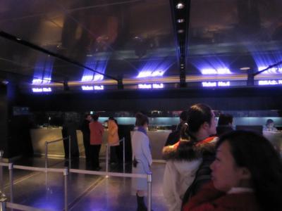 Shanghai0912-509.JPG