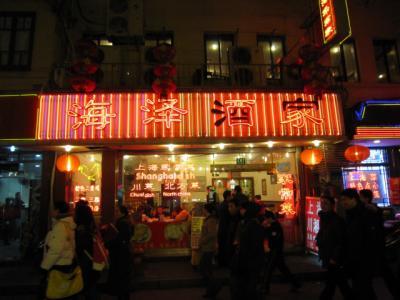 Shanghai0912-521.JPG