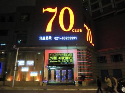 Shanghai0912-601.JPG