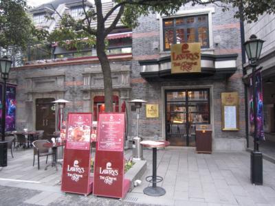 Shanghai0912-609.JPG