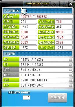 201311140803542da.png