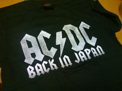 acdc1003143.jpg
