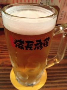 binchououguyanogata1304281.jpg