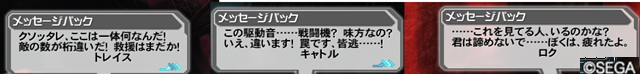 201302032322541fe.png