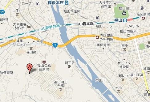 福山市明王台