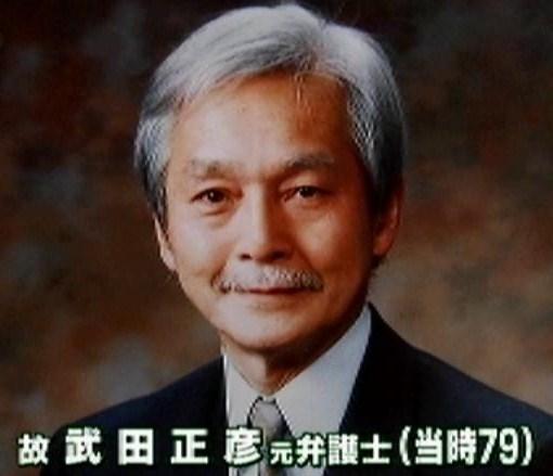 武田弁護士