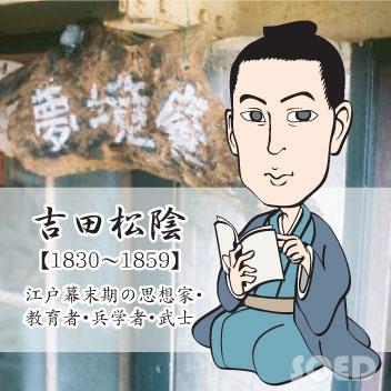 0831yoshida