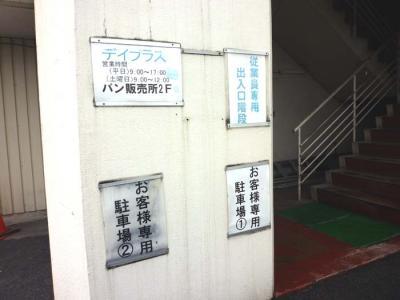 直売所への入り口