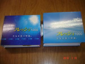 ルノン壁紙見本帳 フレッシュ1000 2010-2012
