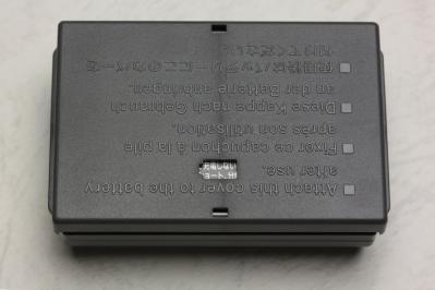 BP511A 充電しない