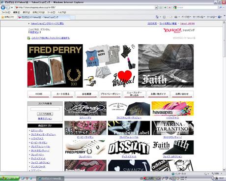 ゼロゼロエイト Yahoo!店