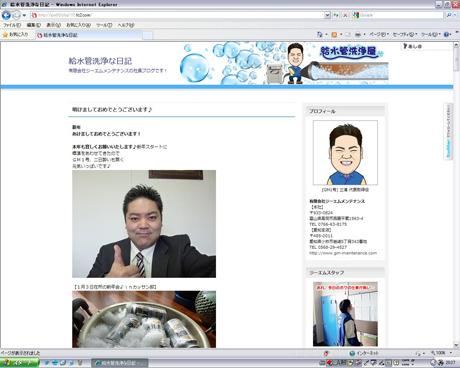 gm50_20110104_1.jpg