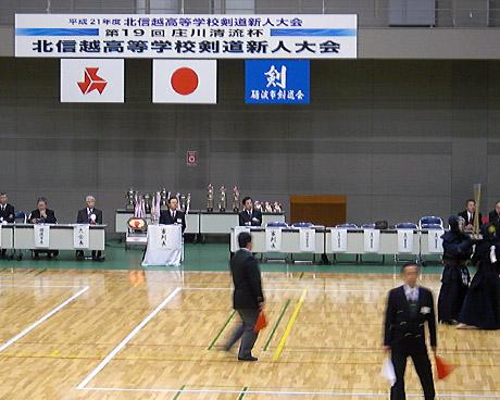 第19回 庄川清流杯 北信越高等学校剣道新人大会
