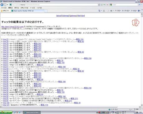 item1_20100115_1.jpg