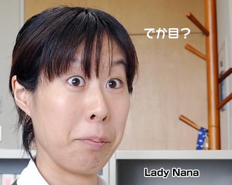 Lady Nana
