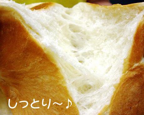 手作りパン工房 トントンハウスの卵・乳製品を使っていない食パン