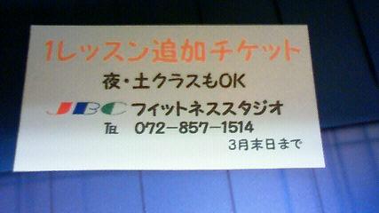 201001131129000.jpg