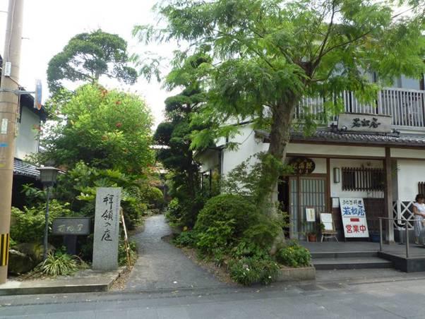 yanagawa-1