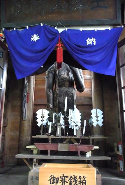 土沢神社・十一面観音像