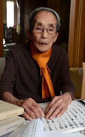 黒田康子さん