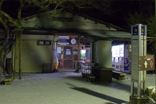 20120101-5.jpg